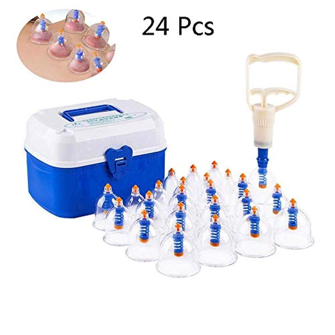 摘むタバコ力カッピング療法セット、大人と高齢者に適したポンプハンドルと延長チューブを備えたプロフェッショナルカッピング24カップセット