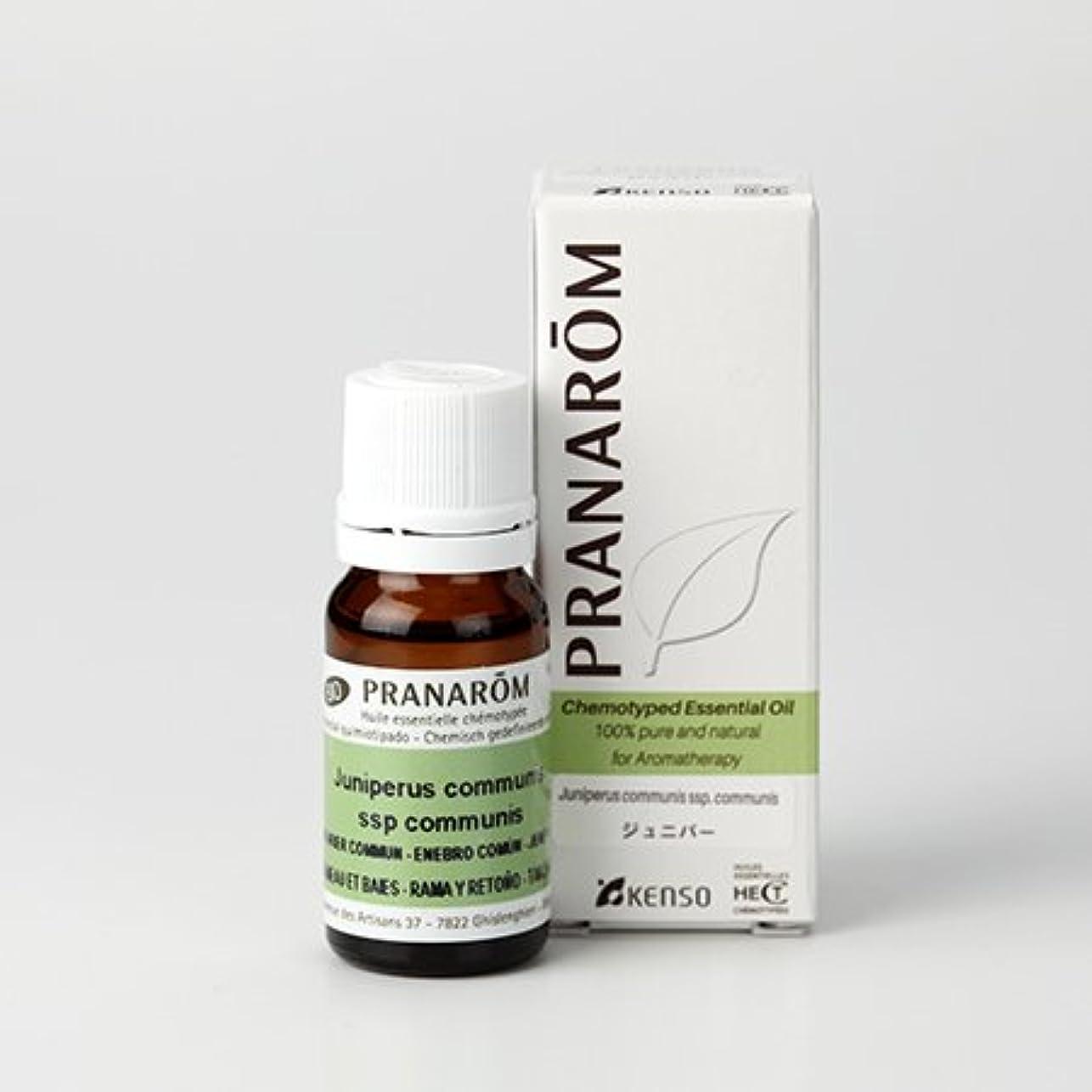 地球遅らせる卑しいプラナロム ( PRANAROM ) 精油 ジュニパー 10ml p-88