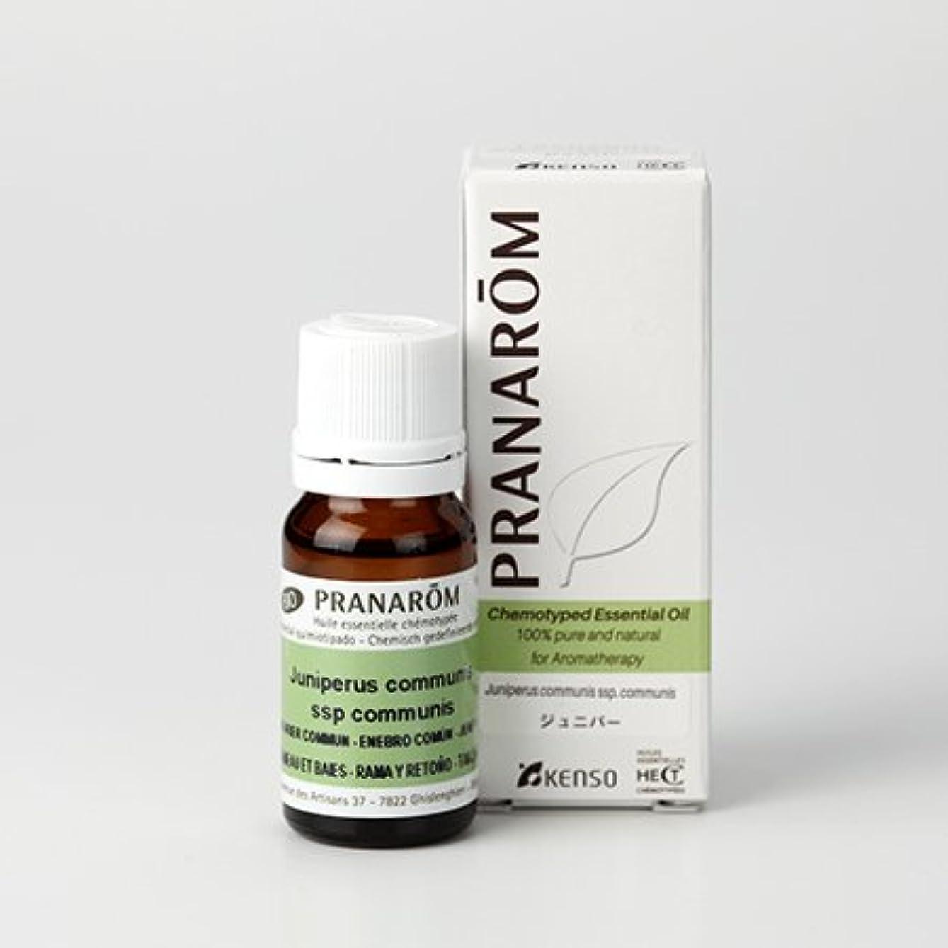 持ってる平和的血色の良いプラナロム ( PRANAROM ) 精油 ジュニパー 10ml p-88