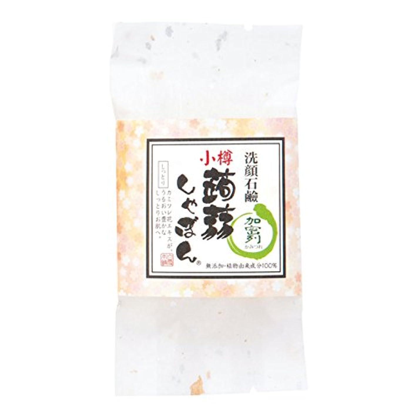 オークションハチ全体小樽蒟蒻しゃぼん小樽 加密列(かみつれ)