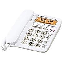 SHARP(シャープ) デジタルコードレス電話機 JD-G32CL*親機のみ