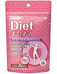 PD ギムネマダイエット 150粒(1ヶ月分)