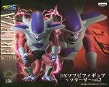 ドラゴンボール改 DXソフビフィギュア フリーザ vol.2 フィギュア プライズ バンプレスト フリーザ 第三形態 単品