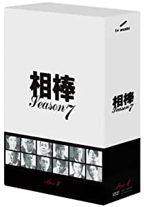相棒 season 7 DVD-BOX 2(6枚組)