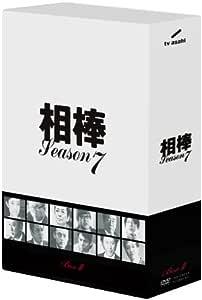 相棒 season 7 DVD-BOX 2(6枚組)