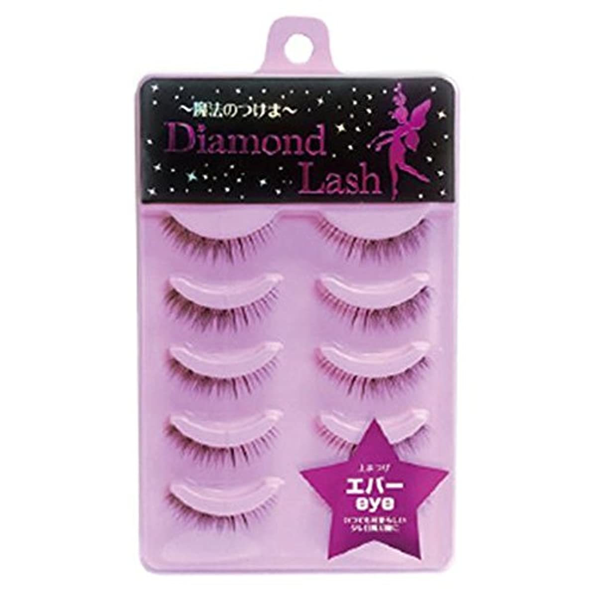 ダイヤモンドラッシュ Diamond Lash つけまつげ ドラマティカルメモリーシリーズ エバーeye(上まつげ) DL46181
