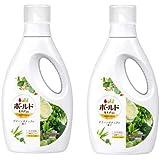 ボールドジェル 液体洗濯洗剤 グリーンボタニアの香り 本体750g ×2本