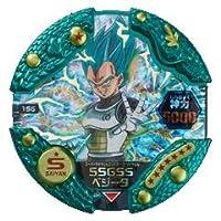 ドラゴンボールディスクロス 03弾 / DISC-156 SSGSSベジータ R7 緑