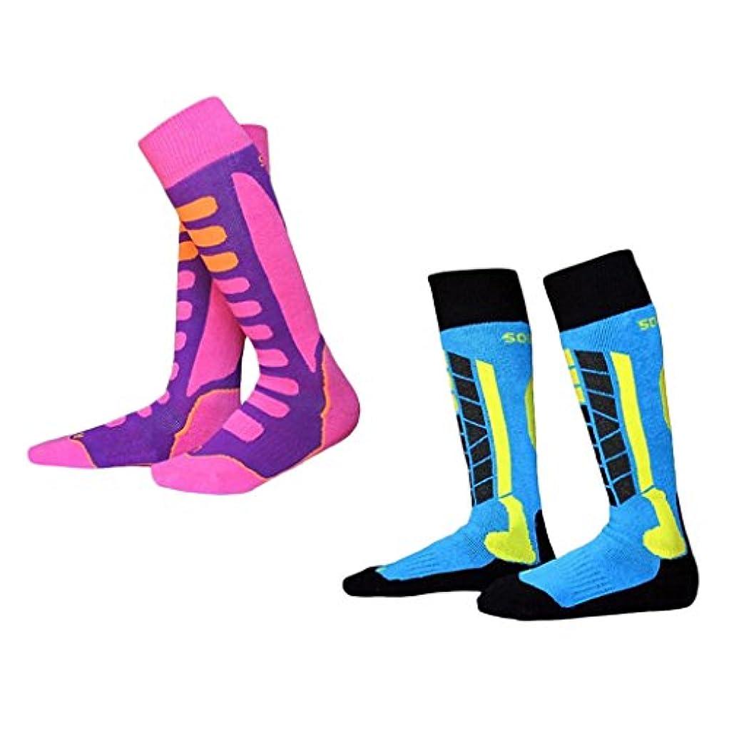 ヘビーアサートクリケットBaoblaze 2セット選べ 冬用 ロングソックス スキー キッズ スノーボード ハイキング 2ペア 保暖効果 スポーツ靴下