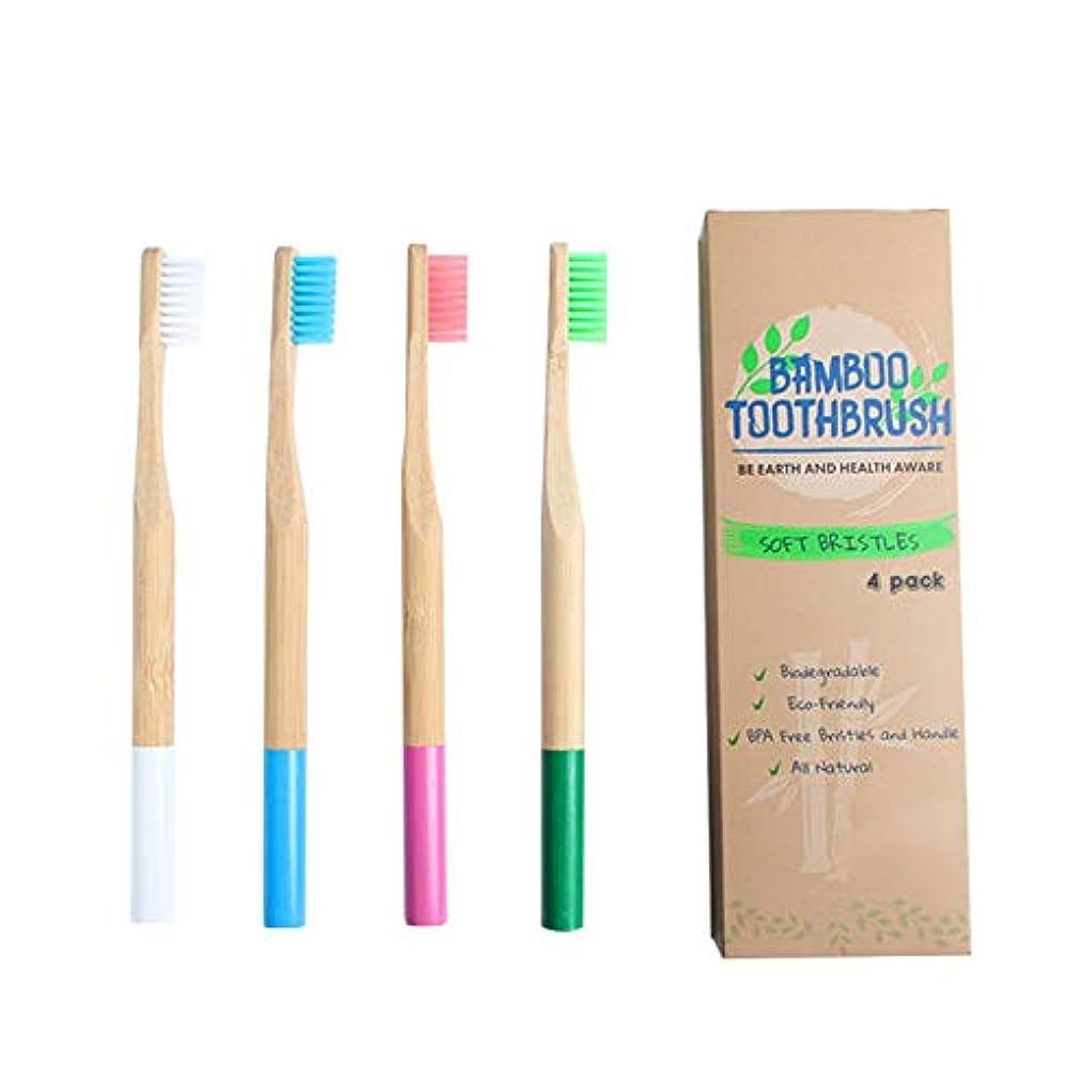 ローブ宙返り悩み高品質竹歯ブラシ色い色4スティック自然環境柔らかい毛皮 ラウンド木製ハンドルペイント手動歯ブラシ