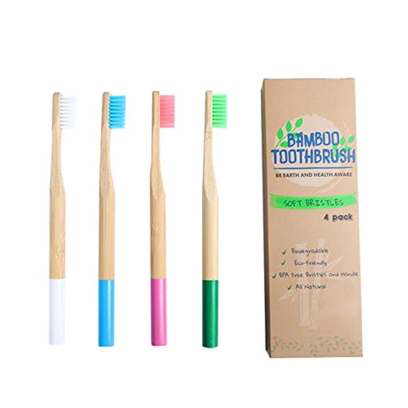 増強する不毛の統治する高品質竹歯ブラシ色い色4スティック自然環境柔らかい毛皮 ラウンド木製ハンドルペイント手動歯ブラシ
