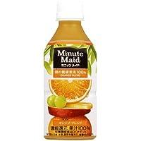 コカ・コーラ ミニッツメイド 朝の健康果実 オレンジブレンド 果汁100% ペットボトル 350ml×24本