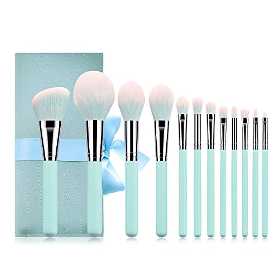 メイクブラシ 化粧筆 12本化粧ブラシセット 高級タクロン 超柔らかい 可愛い コスメブラシ 専用の化粧ポーチ付き、携帯便利  ブルー