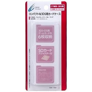 【 2DS 対応】CYBER・マルチカードケース6 (3DS用) クリア