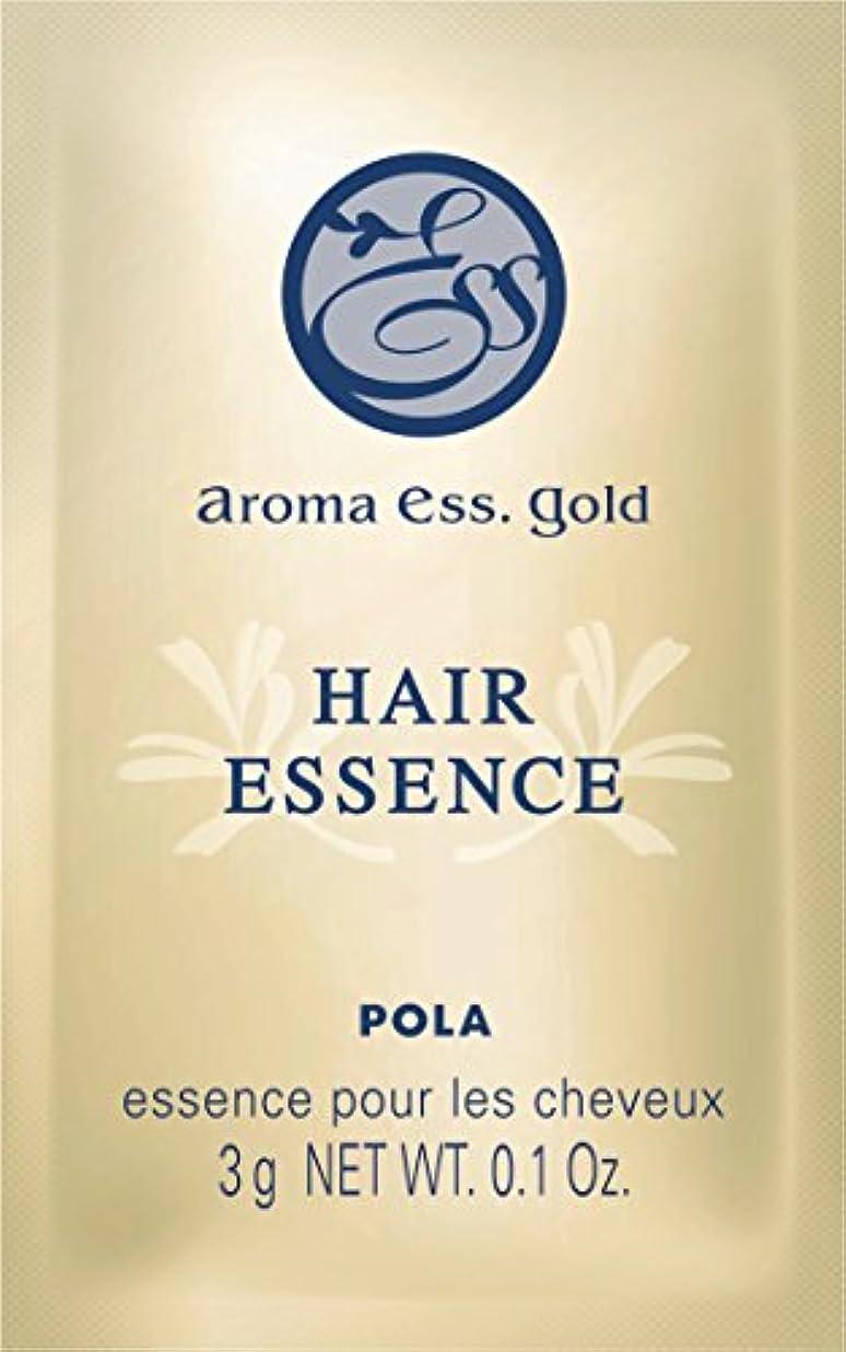 ゴールド雷雨回転するPOLA ポーラ アロマエッセゴールド ヘアエッセン<ブロー料>個包装 3g×100包