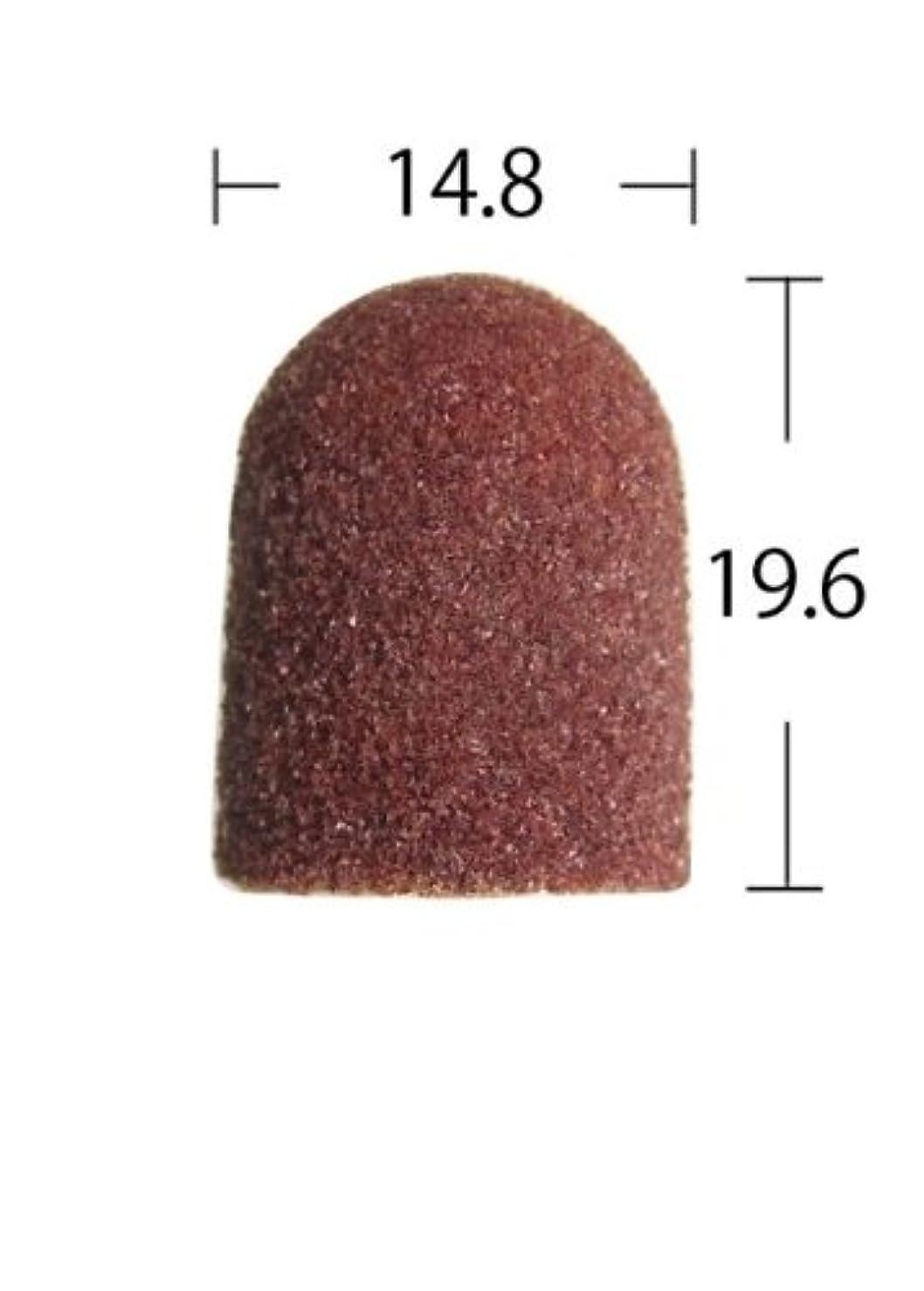 シルエット平和な抵当キャップサンダー 粗目#80 b-13C 直径 13mm 3個入