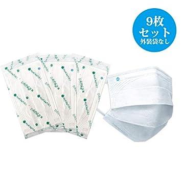 DR.C医薬 花粉を水にかえるマスク+5 (パッケージ袋なし・個包装) 9枚セット ウイルス・ハウスダスト・花粉対策用 通年 ふつうサイズ ハウスダスト・花粉を水に変える くもり止め付 繰り返し使用可