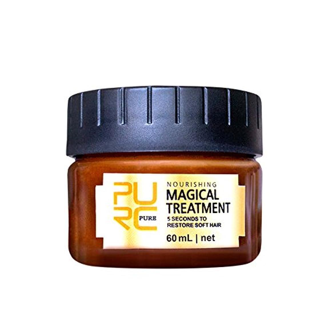 トランスミッション単独で買い手ヘアトリートメント ディープリペア軟膏マスク 髪の栄養素を補う 角質層の保護を強化する 乾燥した髪に適しています 髪を柔らかくつやつやに保ちます 60ml / 120ml (B 60 ml)