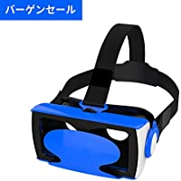Masmrie 3D VRゴーグル iphone5/6/7 plus 4.5-6インチのスマホ対応 3Dメガネ 焦点距離調節 ゲームVR 大画面で超3D映像効果 (ブル—)