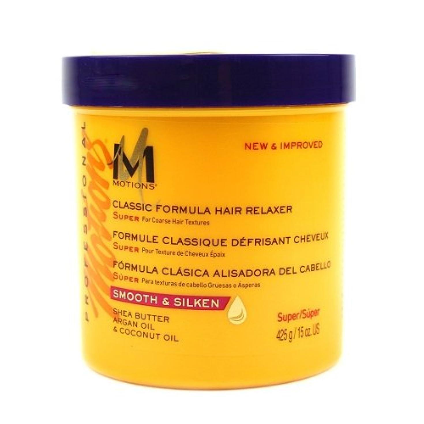 是正する繊毛カスタムMotions Professional Mo33815運動クラシック灰汁リラクサー式、スーパー