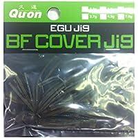 Jackson ジャクソン BF COVER JIG 7g カバージグ ルアー スモールラバージグ スモラバ 針 はり 重り HOOK エグジグ 江口 俊介 魚釣り用品