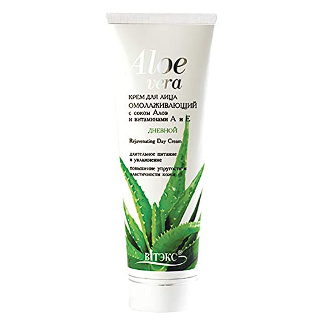 貯水池燃やすマイナスBielita & Vitex | Aloe Vera Line | Face Day Cream 30+ for All Skin Types | Aloe Juice | Vitamins A and E | 75 ml
