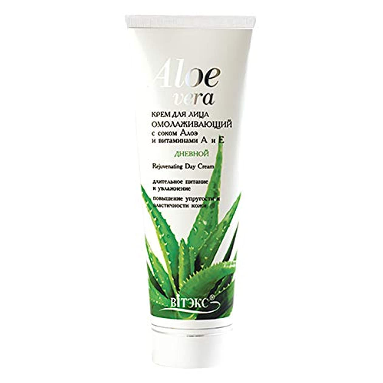 書店外向き暗くするBielita & Vitex | Aloe Vera Line | Face Day Cream 30+ for All Skin Types | Aloe Juice | Vitamins A and E | 75 ml