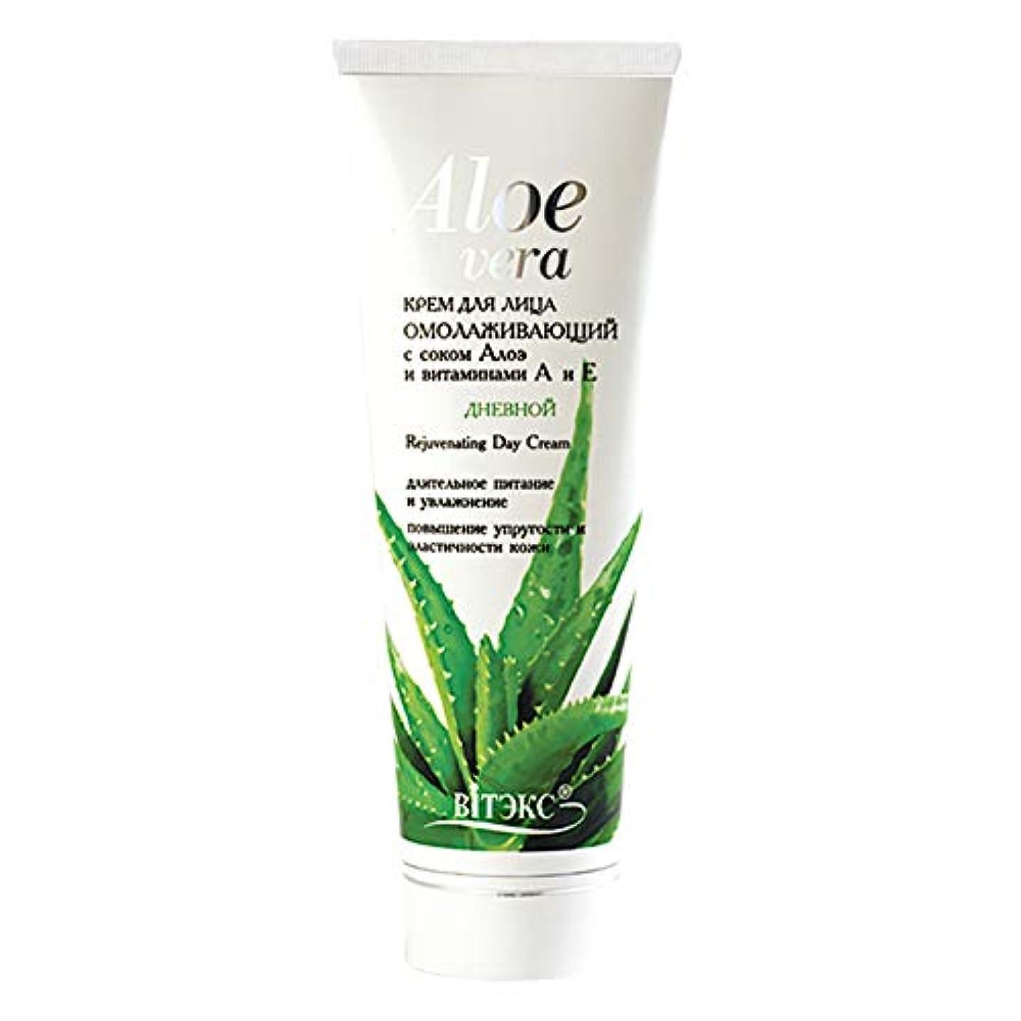後方にディーラー噴出するBielita & Vitex | Aloe Vera Line | Face Day Cream 30+ for All Skin Types | Aloe Juice | Vitamins A and E | 75 ml