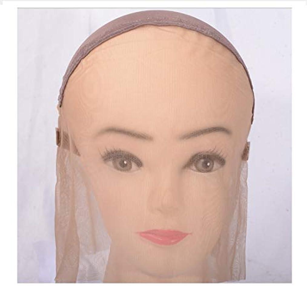 (ミディアムブラウン)女性用フルバッドメッシュキャップシルクキャップフルハンドフックネットウィッグキャップ ヘアケア (サイズ : S)