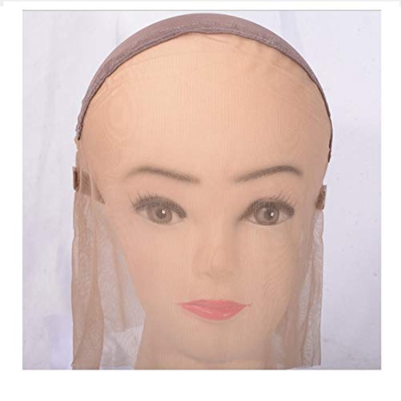 (ミディアムブラウン)女性用フルバッドメッシュキャップシルクキャップフルハンドフックネットウィッグキャップ モデリングツール (サイズ : M)