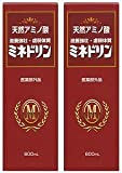 伊丹製薬 ミネドリン 600ml×2本セット