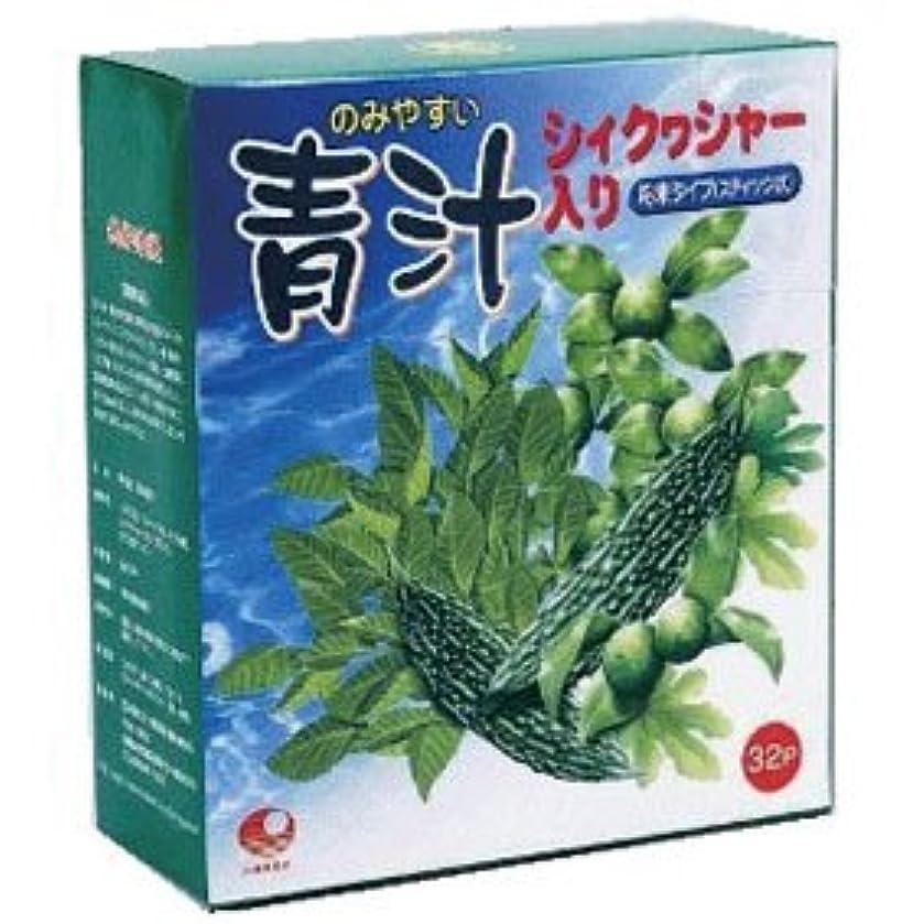 製品麦芽エッセイ沖縄産 青汁シィクヮシャー入り 2箱(3g×32p)