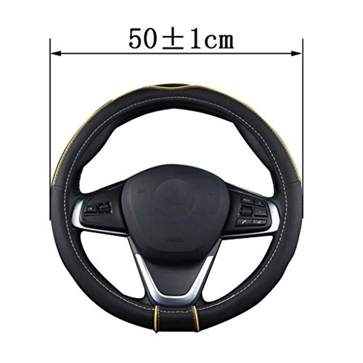 エロチック守銭奴笑いトラック/乗用車/ビジネス/バス/バン/RVなどのために、ホイールカバー/ファッション革ステアリングホイールカバーステアリング (Color : Blackyellow, Size : 50cm)
