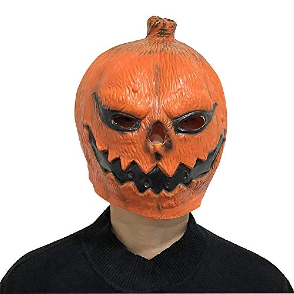 ずらす恐ろしいありがたいテーマパーティー、コスチュームボール、カーニバル、ハロウィーン、レイブパーティー、仮面舞踏会などに適したハロウィーンマスク、カボチャラテックスマスク