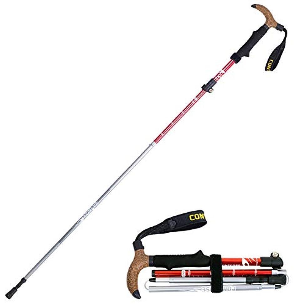 目覚めるハントステートメントステッキ ハイキングのポーランド人の女性のための折りたたみ軽量、エヴァの柔らかい泡のハンドルが付いている調節可能なトレッキングの杖 (Color : Red)