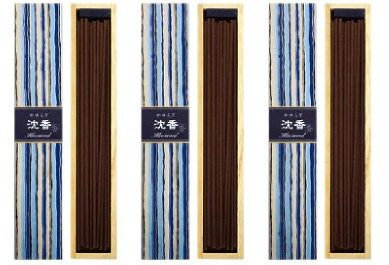 仕出しますひいきにする実際日本香堂 かゆらぎ 沈香 スティック40本入 3箱セット