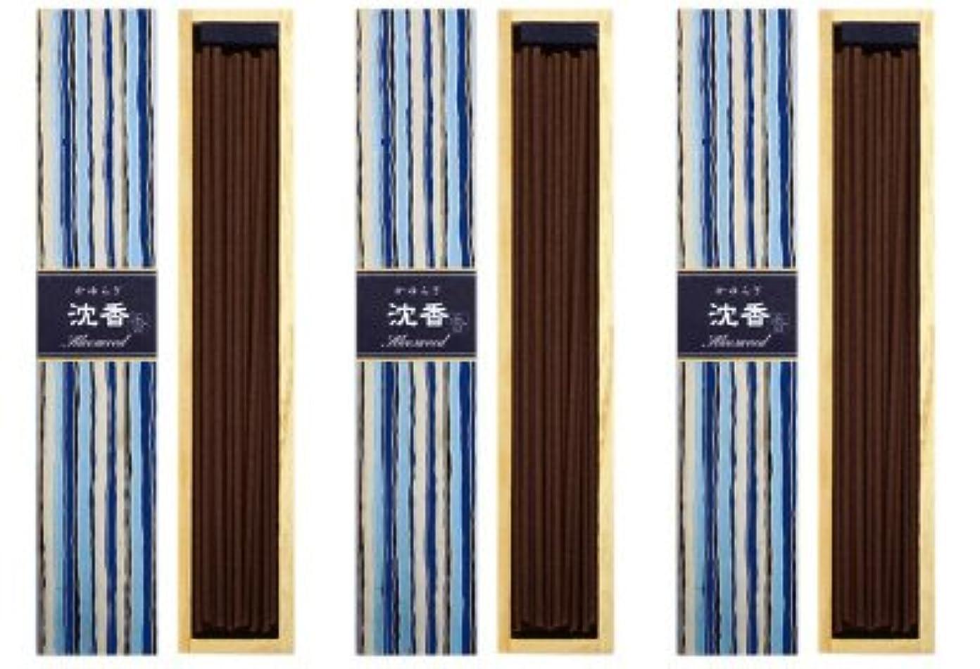入札勇敢なキャラバン日本香堂 かゆらぎ 沈香 スティック40本入 3箱セット
