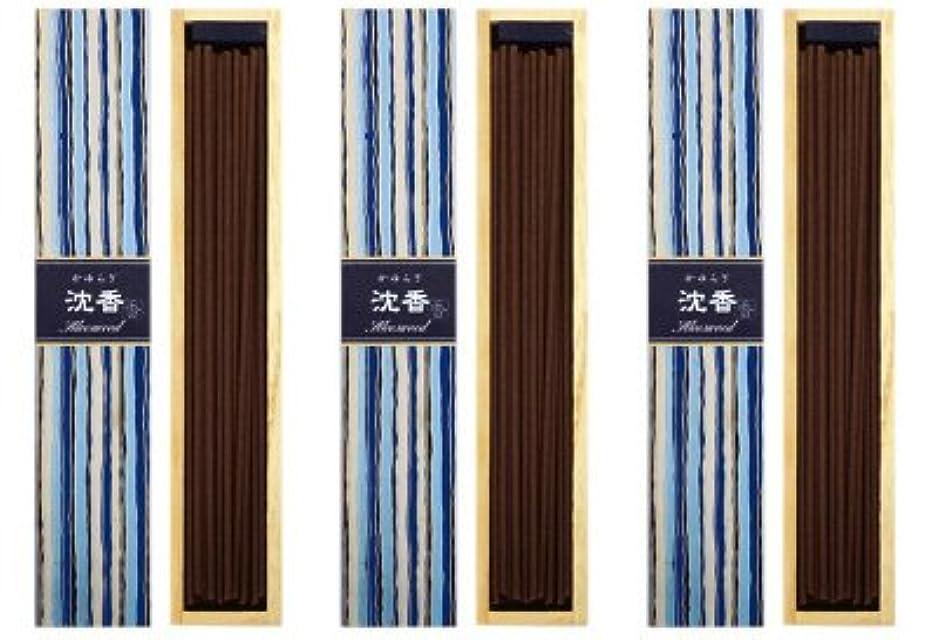 ゴージャス元に戻す説得力のある日本香堂 かゆらぎ 沈香 スティック40本入 3箱セット