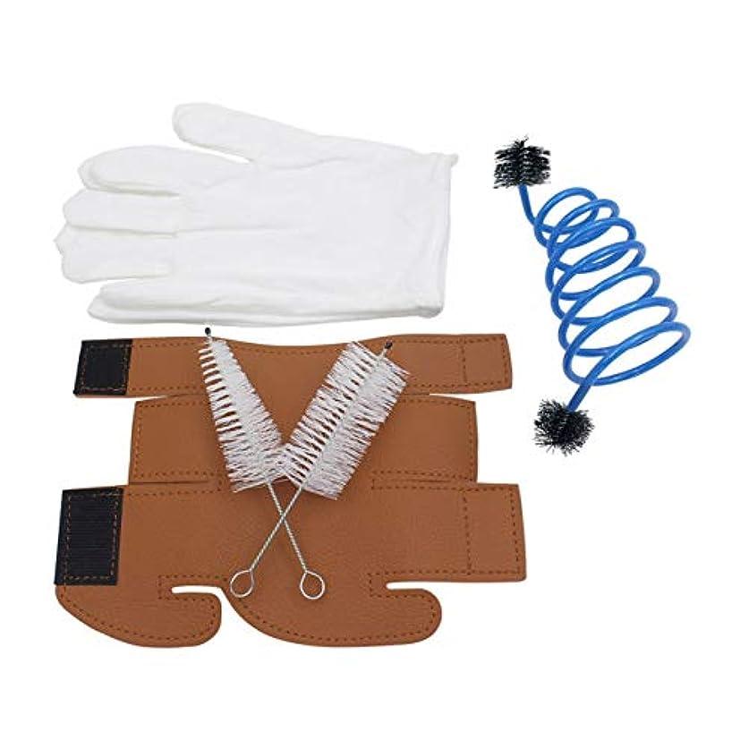 トリム計画的結び目DeeploveUU 5 1トランペットアクセサリー手袋クリーニングブラシキット保護カバーケース合成皮革ケアクリーニング部品