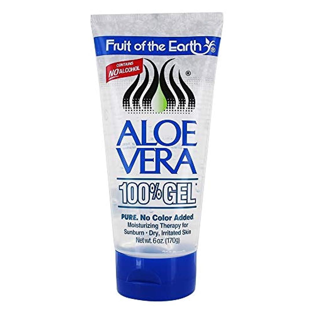 気をつけてアヒル低い100%アロエベラジェル 177ml (並行輸入品)