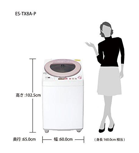 シャープ 洗濯乾燥機 タテ型 穴なし槽 8Kg ピンク ES-TX8A-P