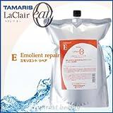 【X5個セット】 タマリス ラクレアオー エモリエントリペア トリートメントE 2000g(業務用詰替レフィルタイプ) TAMARIS La Clair eau