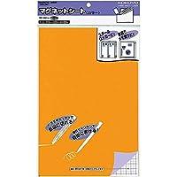 (まとめ買い)コクヨ マグネットシート カラー オレンジ 300×200mm マク-301YR 【×3】
