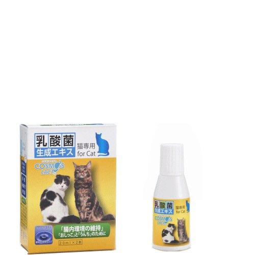 コスモスラクト 乳酸菌生成エキス 猫専用 40ml