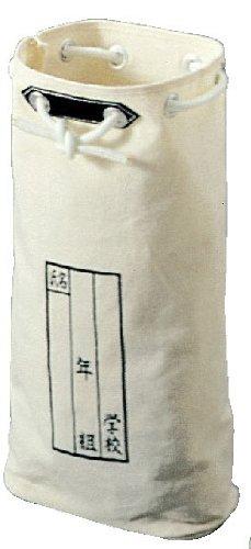 コヅチ(KOZUCHI) 11号 工作袋 小 ホワイト KK-21WS-11