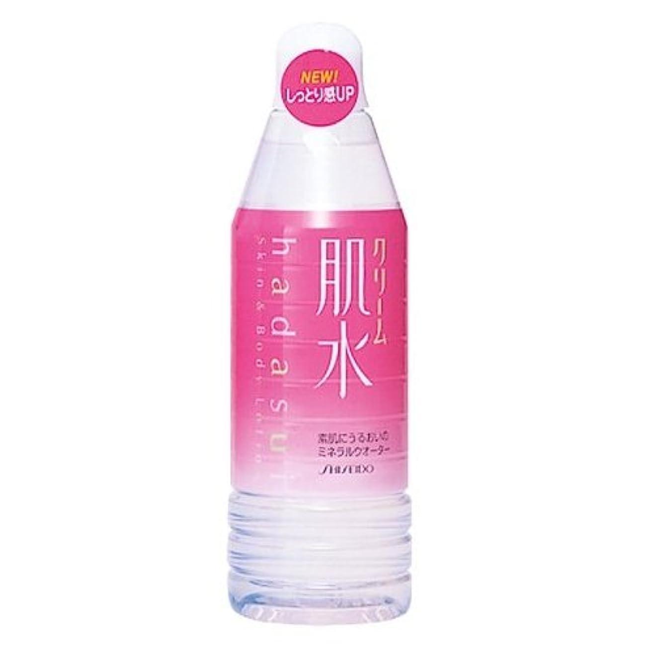 いちゃつく自発的研究クリーム肌水 400ml ボトルタイプ