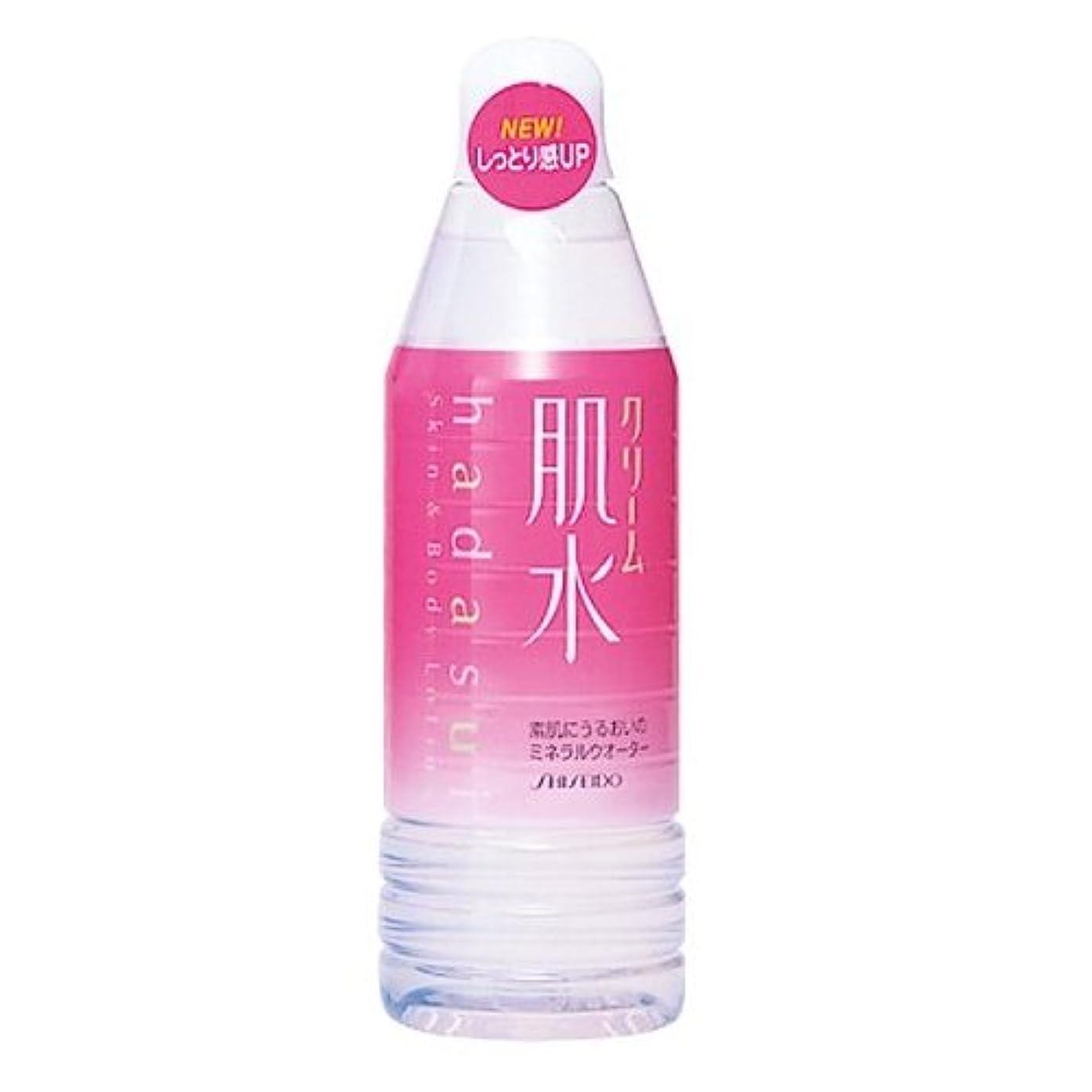 ミシン目コンサート累積クリーム肌水 400ml ボトルタイプ