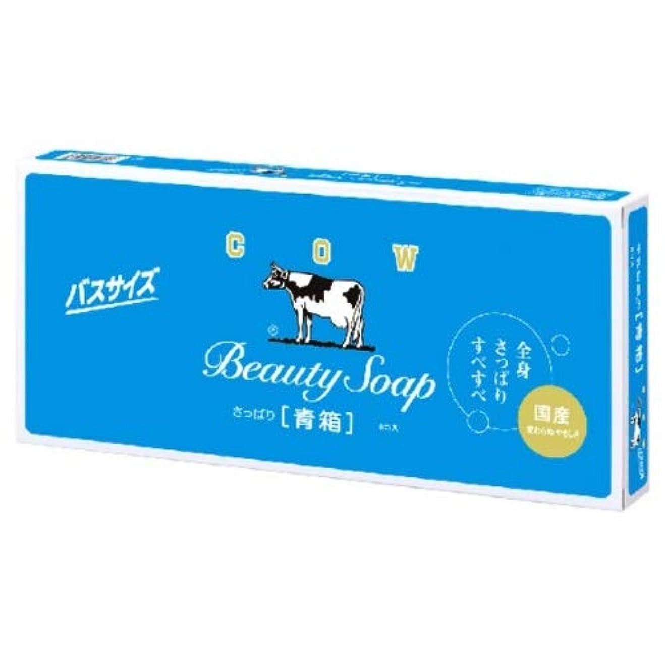 文庫本一回頑固な牛乳石鹸 カウブランド 青箱 バスサイズ 6コ入