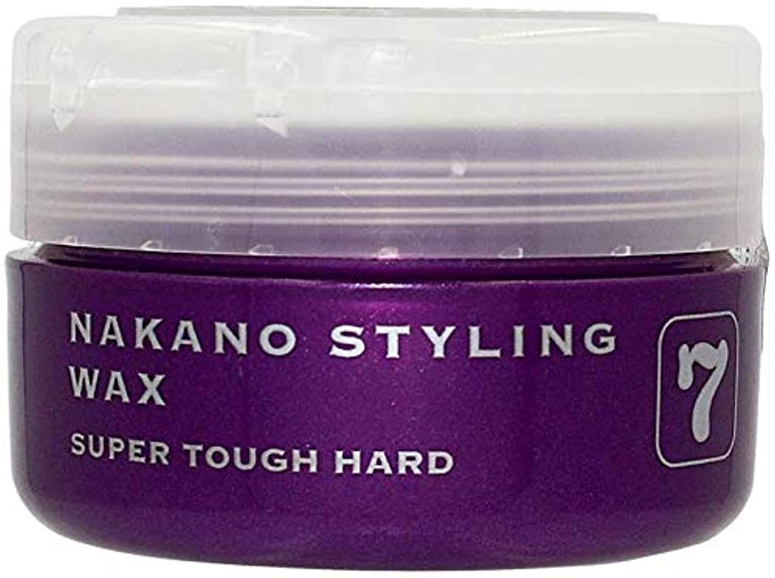 所属に付けるよろめくナカノ スタイリングワックス 7 スーパータフハード 90g 中野製薬 NAKANO