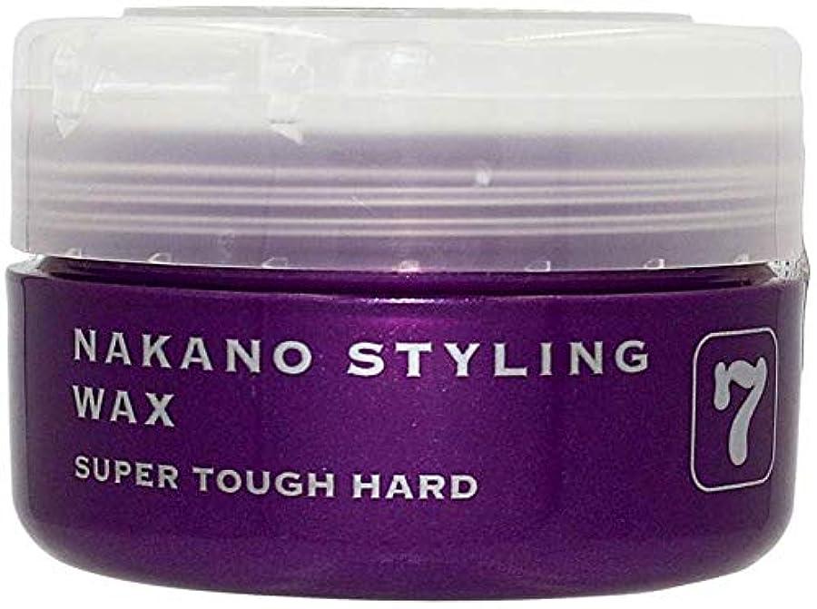 根絶するワゴンどうやらナカノ スタイリングワックス 7 スーパータフハード 90g 中野製薬 NAKANO
